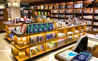 Βιβλιοπωλεία Διάθεσης